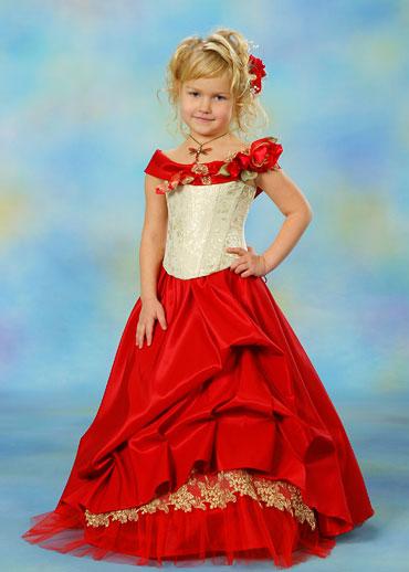 Праздничная Одежда Для Детей